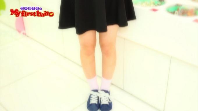 My first baito 大園桃子① (20)