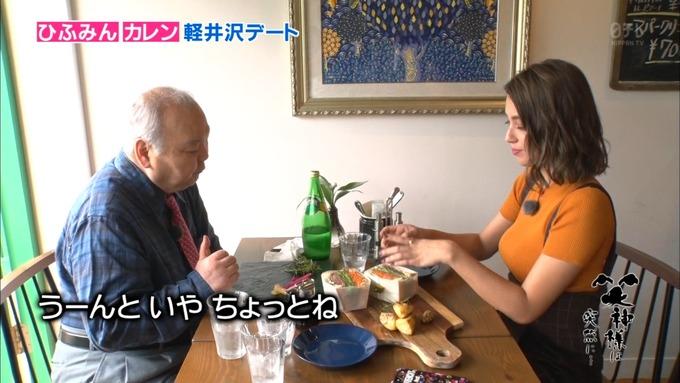 25 笑神様は突然に 伊藤かりん (49)