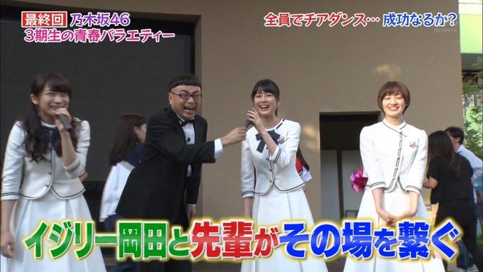 NOGIBINGO83期生 最後の試練⑥ (50)