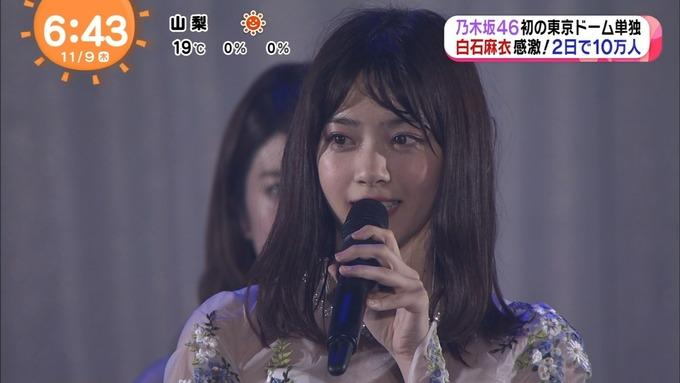 2017 めざましテレビ 乃木坂46真夏の全国ツアー2017 (49)