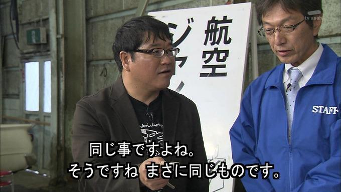 23 タモリ倶楽部 鈴木絢音⑥ (48)