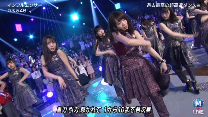 Mステ スーパーライブ 乃木坂46 ③ (67)