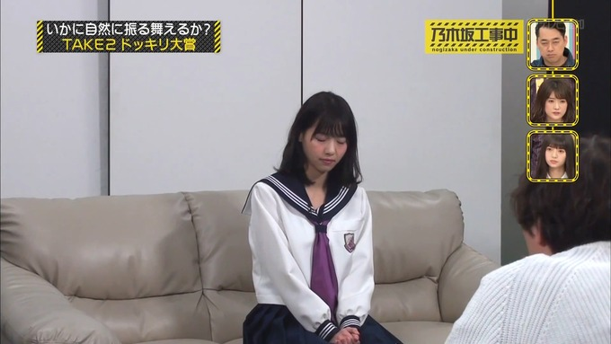 【乃木坂工事中】西野七瀬『ドッキリリアクション大賞』 (16)