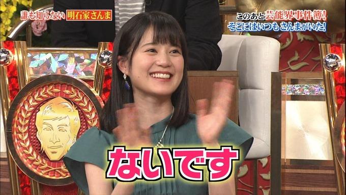 26 誰もしらない明石家さんな 生田絵梨花 (39)