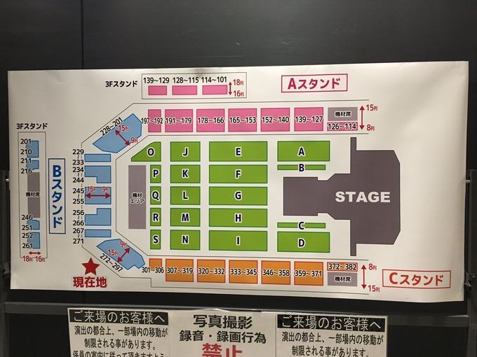 真夏の全国ツアー2017 乃木坂46 (1)