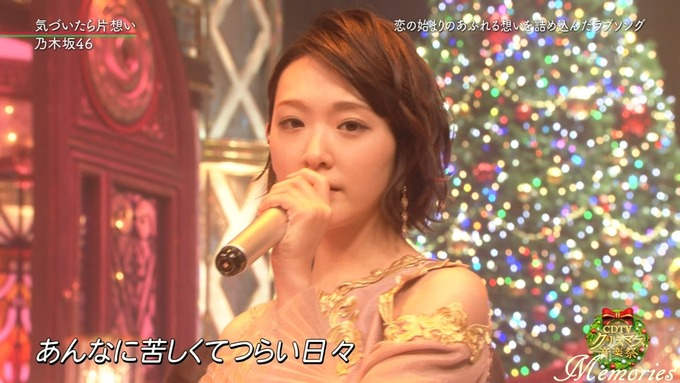 25 CDTVクリスマス 乃木坂46 (52)