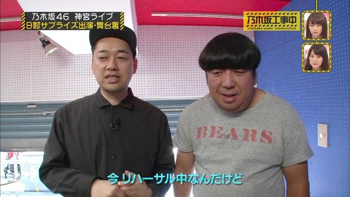乃木坂工事中 日村密着⑤ (16)