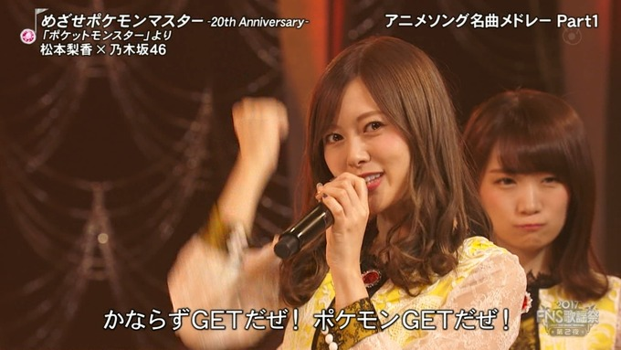 13 FNS歌謡祭 ① (17)