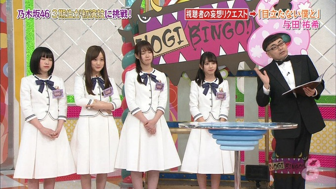 NOGIBINGO8 妄想リクエスト 与田祐希 (8)