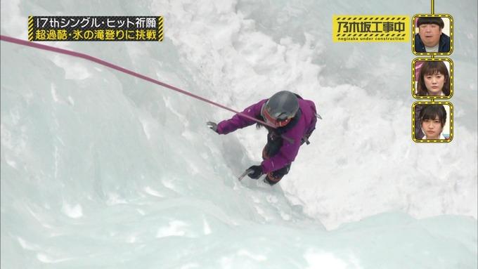 乃木坂工事中 17枚目ヒット祈願 齋藤飛鳥 (22)