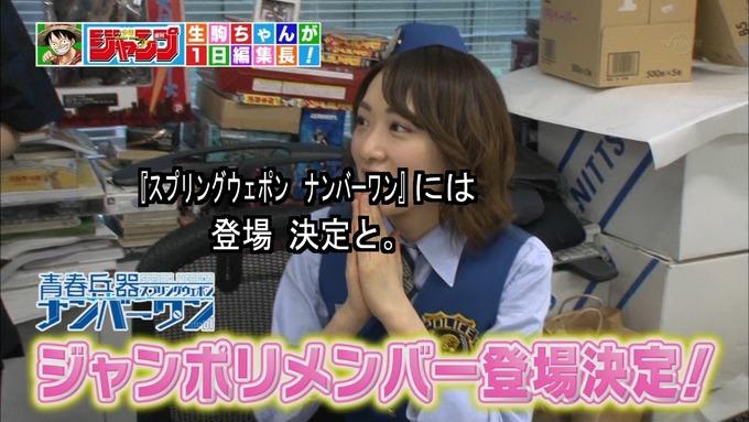 29 ジャンポリス 生駒里奈④ (28)
