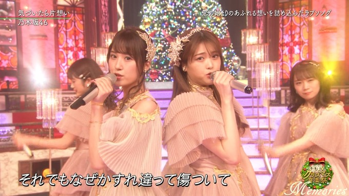 25 CDTVクリスマス 乃木坂46 (28)