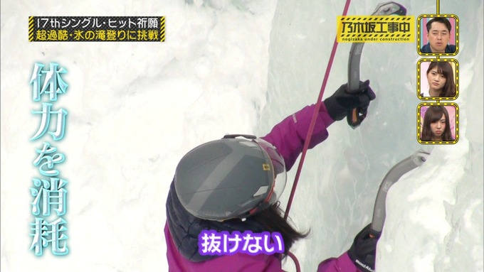 乃木坂工事中 17枚目ヒット祈願 齋藤飛鳥 (21)