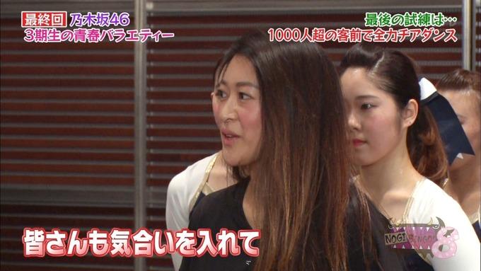 NOGIBINGO83期生 最後の試練② (29)