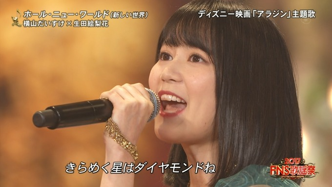 6 FNS歌謡祭② (21)