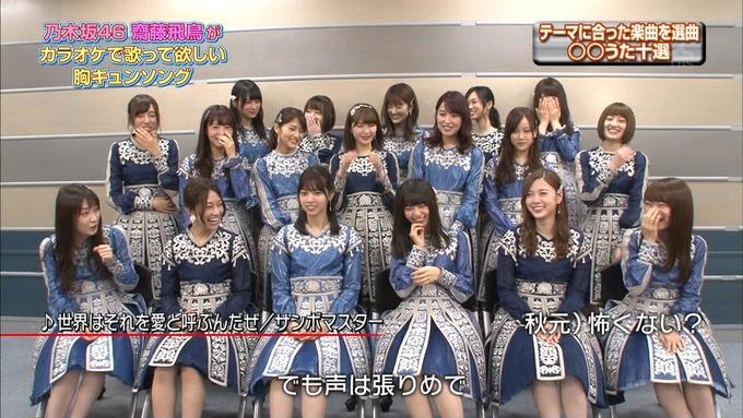 14 CDTV 乃木坂46① (73)
