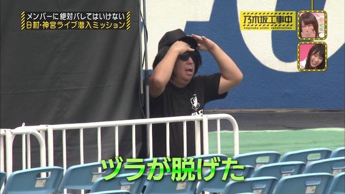 乃木坂工事中 日村密着⑥ (129)