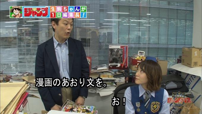 29 ジャンポリス 生駒里奈② (53)