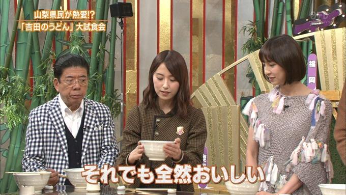 9 ケンミンショー 衛藤美彩③ (8)
