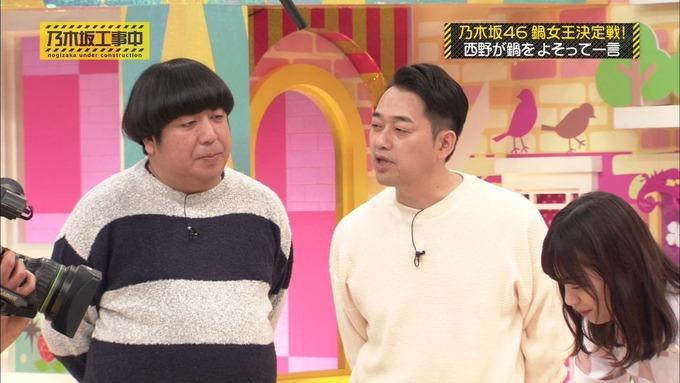 乃木坂工事中 鍋女王決定戦④ (8)