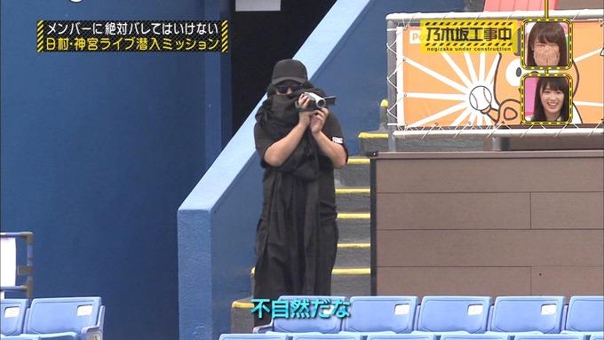 乃木坂工事中 日村密着⑥ (11)