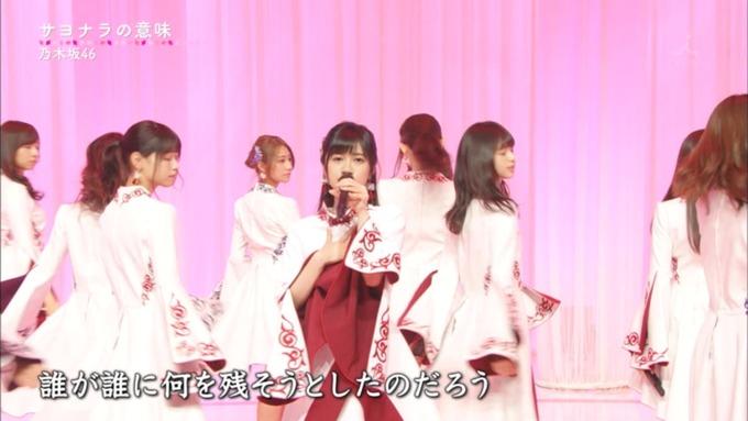卒業ソング カウントダウンTVサヨナラの意味 (31)