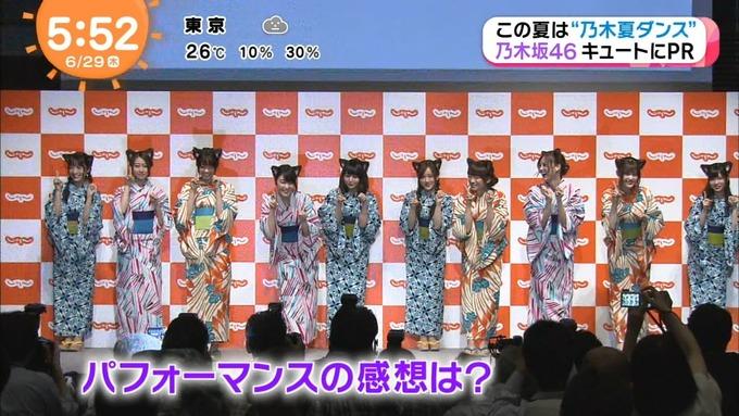 めざましテレビ じゃらん① 乃木坂46 (20)