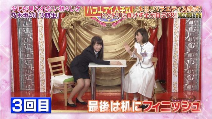 NOGIBINGO8 吉田綾乃クリスティー 自己PR (184)
