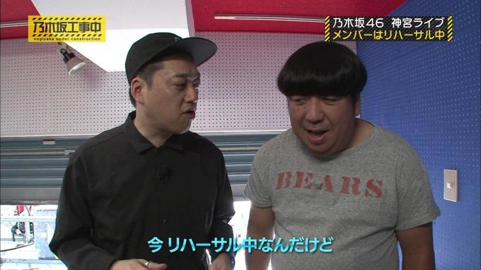 乃木坂工事中 日村密着④ (23)