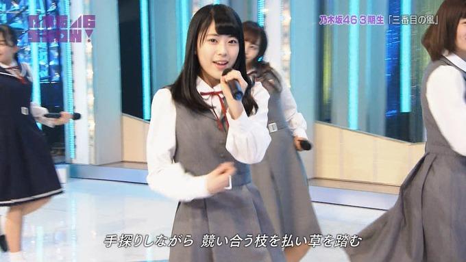 乃木坂46SHOW 新しい風 (25)
