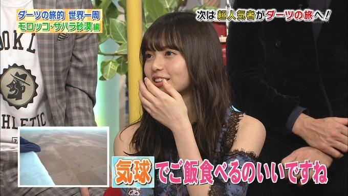 23 笑ってこらえて 齋藤飛鳥 (131)