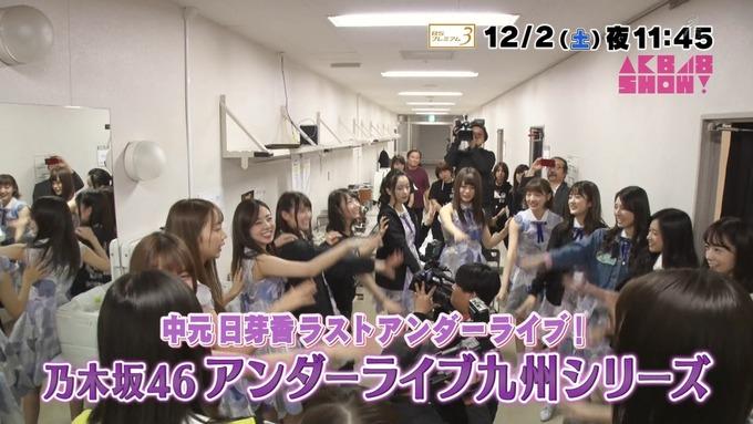 2 AKB48SHOW 乃木坂46 ドーム アンダーライブ (6)