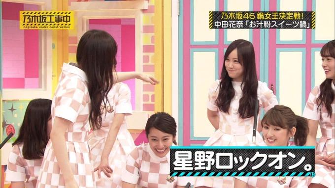 乃木坂工事中 鍋女王決定戦2⑯ (4)