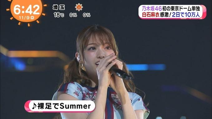 2017 めざましテレビ 乃木坂46真夏の全国ツアー2017 (28)