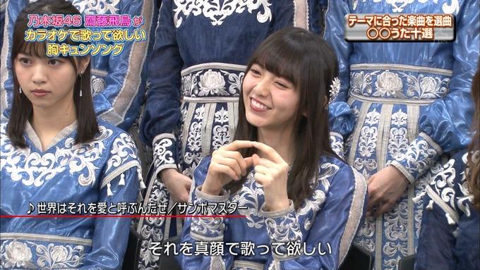 14 CDTV 乃木坂46① (70)