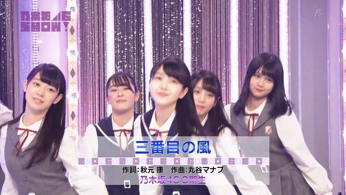 乃木坂46SHOW 新しい風 (4)
