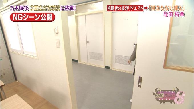 NOGIBINGO8 妄想リクエスト 与田祐希 (74)