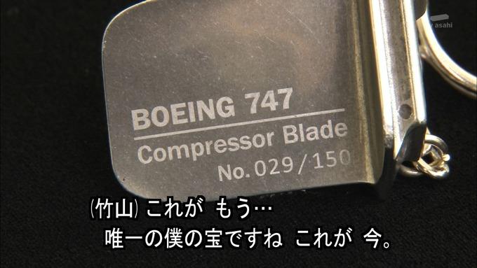 23 タモリ倶楽部 鈴木絢音⑥ (47)