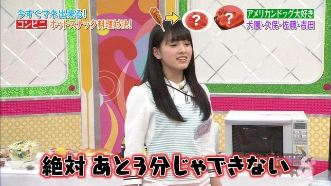 NOGIBINGO8 ホットスナック選手権 史緒里 綾乃 桃子 楓 (51)