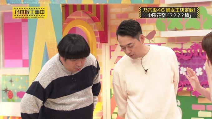 乃木坂工事中 鍋女王決定戦2⑬ (19)