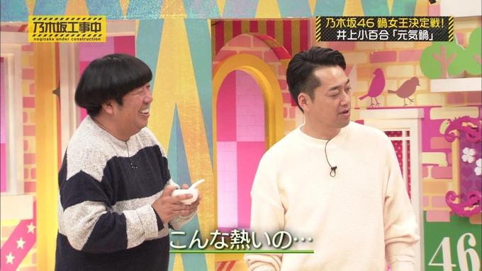 乃木坂工事中 鍋女王決定戦2⑫ (10)