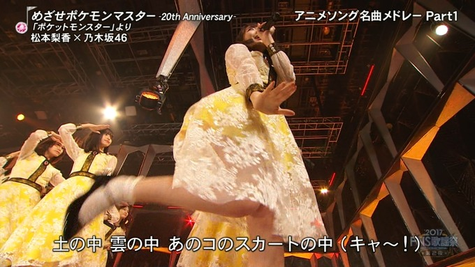 13 FNS歌謡祭 ① (12)