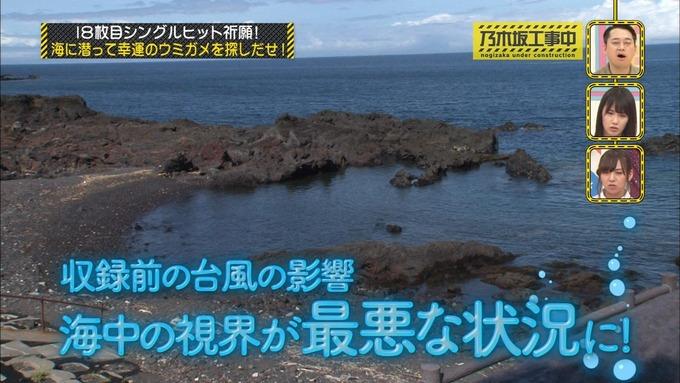 乃木坂工事中 18thヒット祈願⑤ (23)