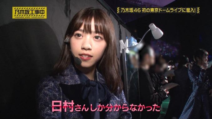 乃木坂工事中 鍋女王決定戦⑩ (23)