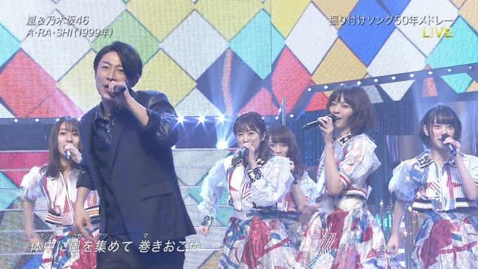 28 Best Artist2017 乃木坂46 嵐 (66)