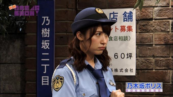 乃木坂46SHOW 乃木坂ポリス 自転車 (36)
