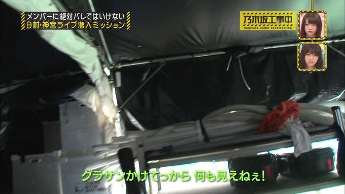 乃木坂工事中 日村密着⑥ (147)