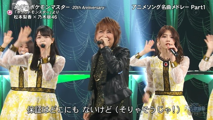 13 FNS歌謡祭 ① (31)