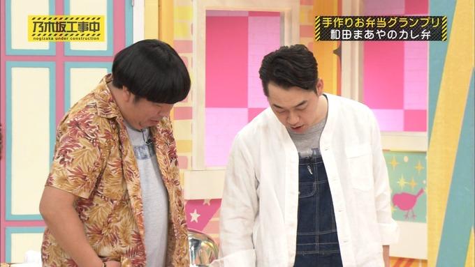 乃木坂工事中 お弁当グランプリ 和田まあや① (18)