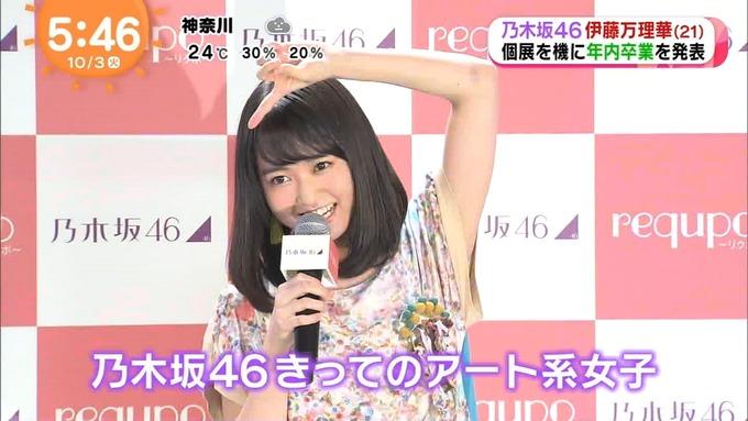 めざましテレビ 伊藤万理華 卒業 (4)